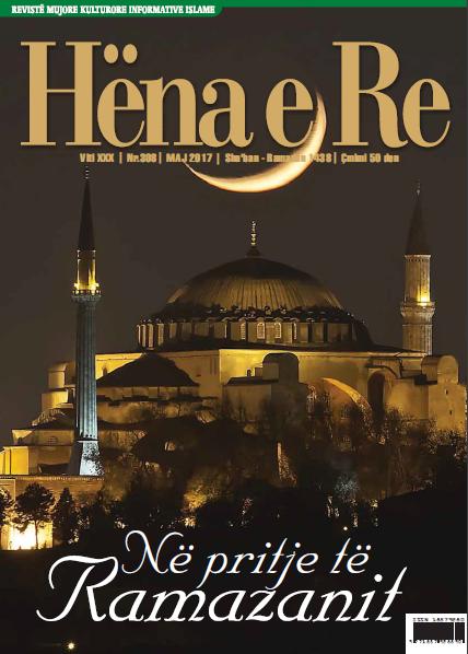 Hëna e Re – Ramazan