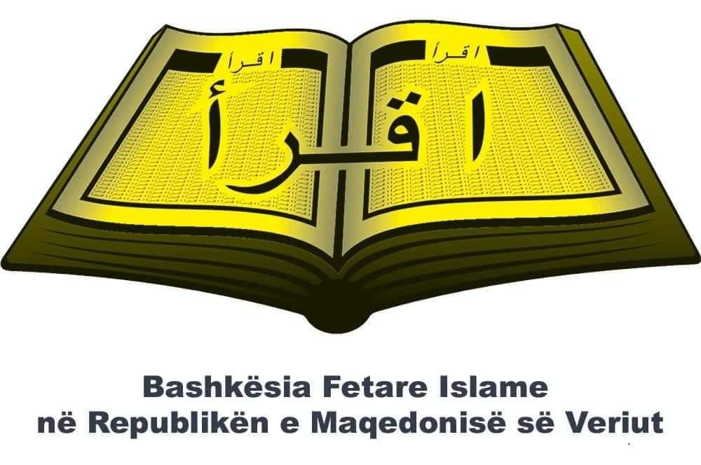 Bashkësia Fetare Islame në Republiken e Maqedonisë së Veriut